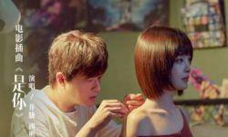 《我的女友是机器人》MV曝光,辛芷蕾包贝尔热恋