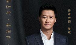 吴京将担任本届长春电影节传承大使,电影节9月5日盛大开幕