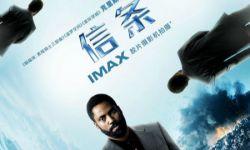 克里斯托弗·诺兰《信条》超预期,IMAX票房破纪录