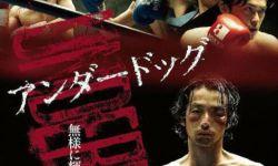 10月底举行!第33届东京电影节开闭幕片名单公布