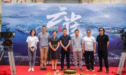 电影《云雀》开机,丁海峰范明赵子琪聚焦山村教育