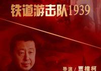 """华谊兄弟""""H计划""""第七季片单发布,18部涵盖各种类型题材的最新影片"""