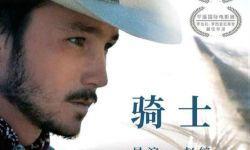 赵婷执导电影《骑士》确定引进,《无依之地》刚拿下金狮奖