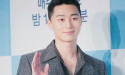 朴叙俊特别出演韩剧《青春记录》,扮演角色可通过节目确认