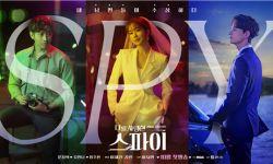 Eric文晸赫×刘仁娜×林周焕主演韩剧《爱我的间谍》,首次公开海报