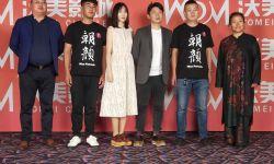 《朝颜》在京举行首映礼,获评