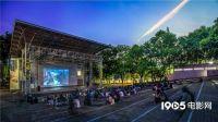 鄭州101個場地將放映露天電影,開啟全城放映模式