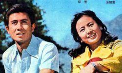 庐山将举办国际爱情电影周,《庐山恋》等片将轮放