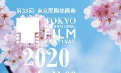 第33届东京电影节10月31日-11月9日举行,主视觉海报曝光