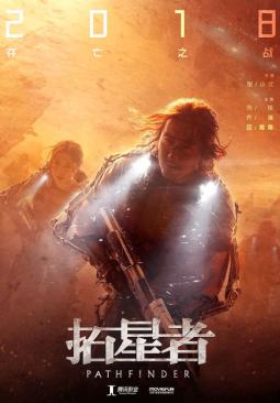 https://vc.dianyingjie.com/2020/0919/52088.shtml