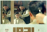 黄轩&倪妮为拍摄《1921》换发型,大胆尝试新造型