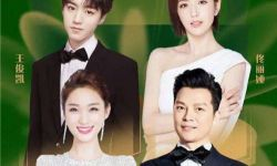蓝羽、任鲁豫、佟丽娅、王俊凯担任百花奖闭幕式主持