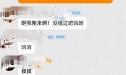 钟欣潼回应头部受伤引争议,曾被误传为新片炒作