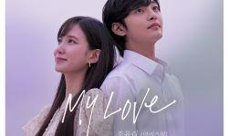 IZ*ONE曺柔理为韩剧演唱OST插曲,今日发行音源《My Love》