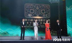 第35届百花奖启动,李雪健携《焦裕禄》30年后重聚