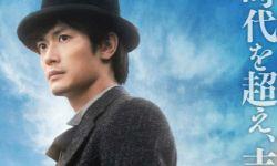 三浦春马生前最后一部电影《天外者》发布海报,并定档12月11日