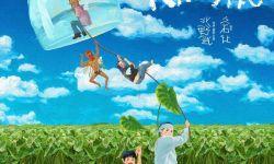 田村淳:久石让的魅力体现在在《菊次郎的夏天》配乐中