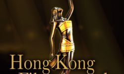 延期一年!第40届香港电影金像奖将于2022年举办