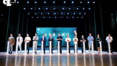 第17届广州大影节开幕,快手成为独家短视频合作伙伴、唯一线上投票平台