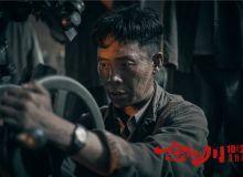 """《金刚川》首发预告映现战争往事 """"金刚天团""""保家卫国时代共情"""