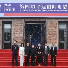 电影《奔流到海》在第四届平遥国际电影展举行全球首映