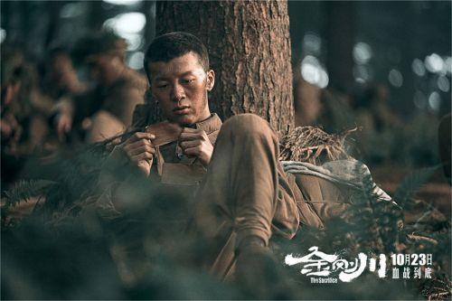 李九霄饰演刘浩