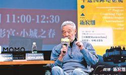田壮壮:我年龄确实大了,但还是得为电影鞠躬尽瘁