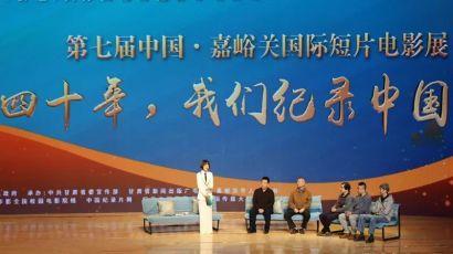 第八屆中國嘉峪關國際短片電影展將開幕  凸顯兩大特色