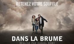 """法国""""病毒雾霾""""灾难电影《呼吸》全国上映"""