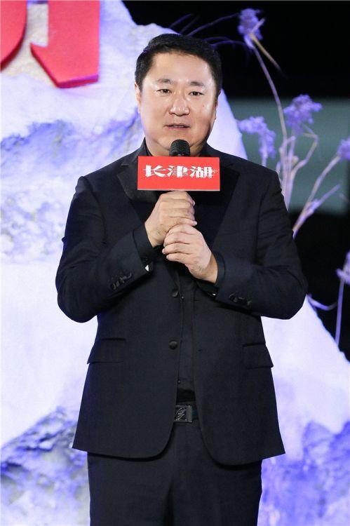 电影《长津湖》出品人及总制片人、博纳影业集团董事长于冬致辞