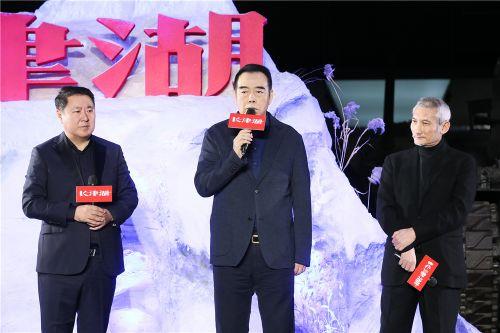 博纳影业集团董事长于冬、导演陈凯歌和徐克