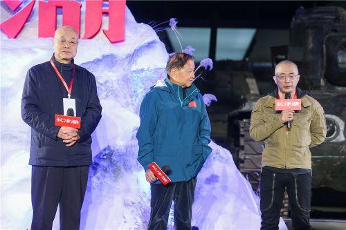 电影《长津湖》艺术总监张和平、历史顾问王树增和编剧兰晓龙亮相