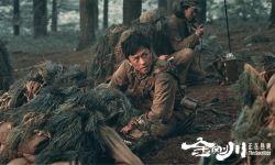 《金刚川》票房破2.4亿感动热映  精诚之作致敬历史纪念英雄