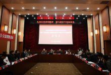 《金刚川》公益观影活动举办 以热血光影致敬跨越时代的中国精神
