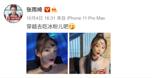 https://upload.dianyingjie.com/2020/1028/1603857604971.png
