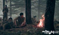 《金刚川》票房近5亿传递真实感动  发演员特辑精诚致敬英雄