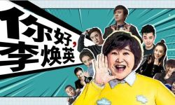 贾玲导演电影《你好,李焕英》定档  一起哭着看这部喜剧吧