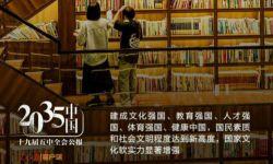 上海电影集团董事长王健儿:以科技创新赋能电影产业 以精品内容提升文化软实力