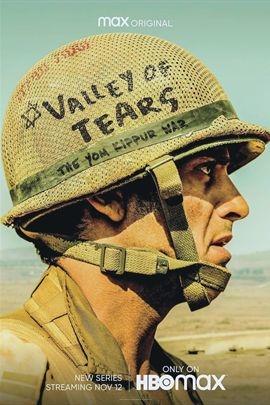 《眼泪山谷之战》海报