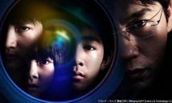 国产剧集《隐秘的角落》将在日本收费电视台WOWOW播出