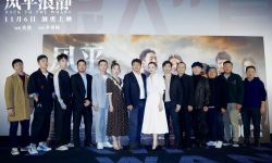 电影《风平浪静》首映礼在北京举办  徐峥曹保平姚晨助阵