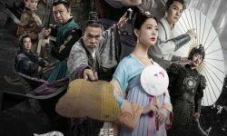 电影《长安伏妖》定档12月31日,豪华阵容打造年度玄幻大作
