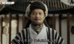 哪个版本的乔峰最接近原著,网友表示他才是大哥