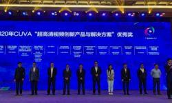 北京电影学院参与全球首次4K+5G舞剧《天路》影院直播获奖