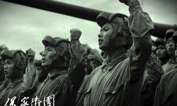 纪录片《保家卫国——抗美援朝光影纪实》:为民族铸魂 为国家存照