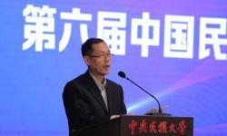 第六届中国民族影视高层论坛举行  民族影视与影视人类学作品展映同期举办