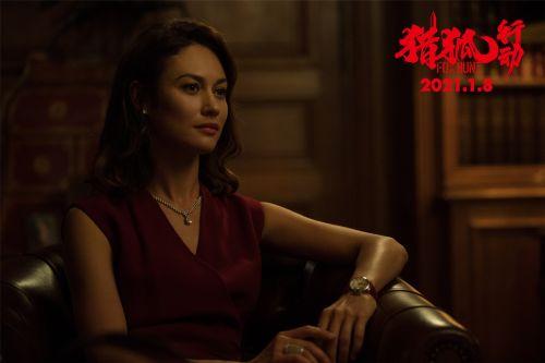 邦女郎欧嘉·柯瑞兰寇出演电影《猎狐行动》