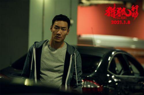 张傲月出演电影《猎狐行动》