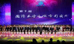 北京电影学院学生短片获第九届国际大学生微电影盛典多项大奖