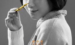 电影《沐浴之王》发布角色海报  将于12月11日全国上映